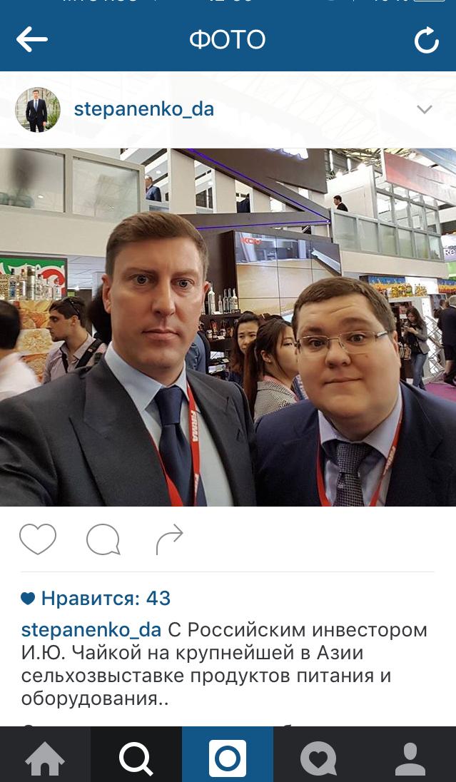 Российский инвестор И. Ю. Чайка