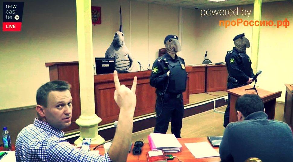 Навальный суд кировлес