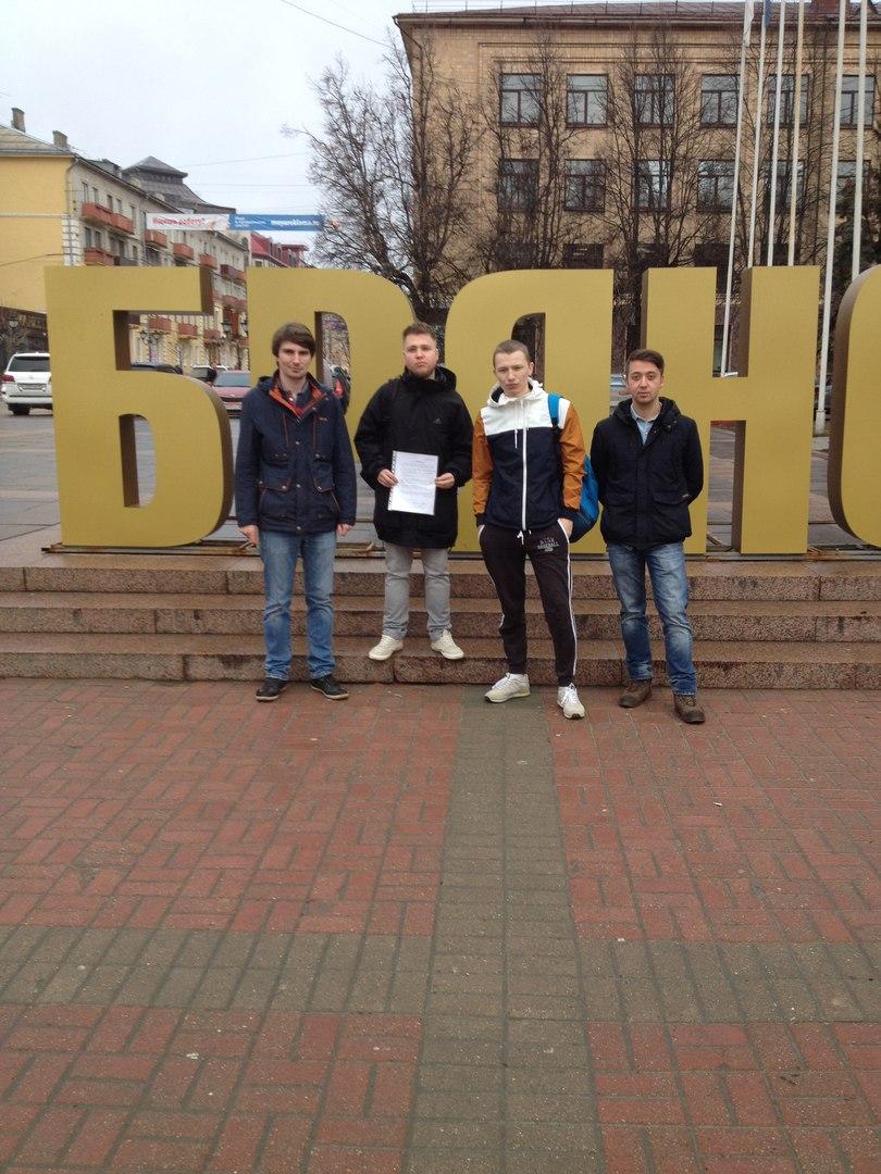 Навальный и брянские школьники