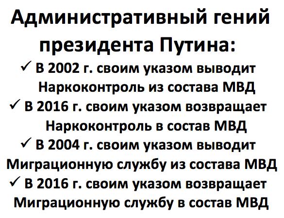 По делу о теракте в Петербурге задержаны восемь человек, - Следком РФ - Цензор.НЕТ 9576