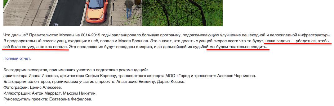 https://st.navalny.com/media/bim/33/1e/331eb7fe1300419ca263a65690eaae0e.png