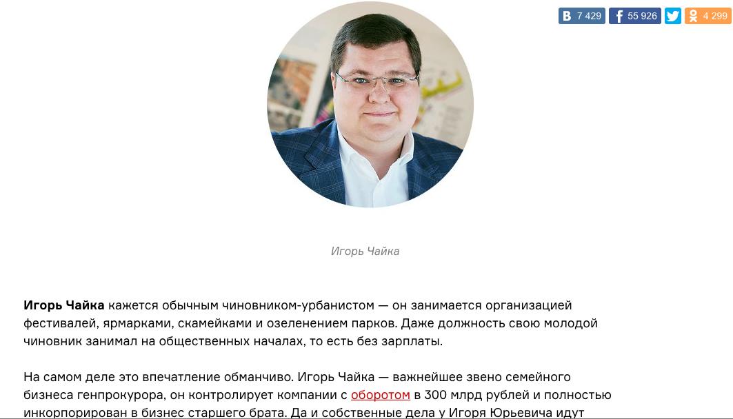 https://st.navalny.com/media/bim/33/64/33646a6fc9cb466abb4950eba8b19aa4.png