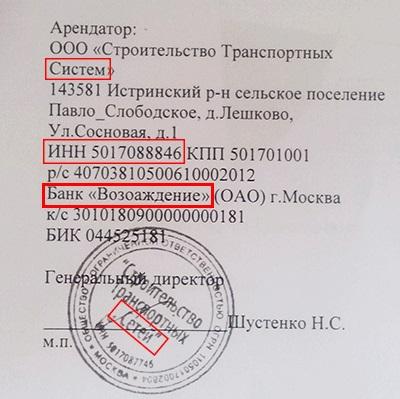 Является ли скан документа с подписью и печатью заменой оригиналу