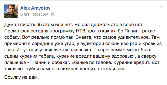 Мэр Екатеринбурга не поддерживает присвоение одной из улиц имени Моторолы - Цензор.НЕТ 9739