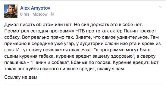 https://st.navalny.com/media/bim/35/66/3566e4bee3cc411894adf6fadeababa2.png