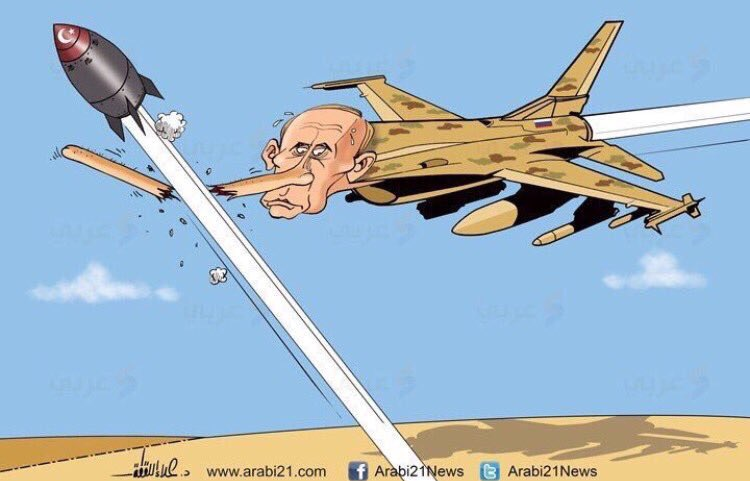 Генштаб Турции предоставил военному атташе РФ данные об инциденте с Су-24 - Цензор.НЕТ 1546