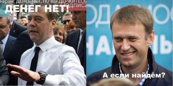 Навальный объявил митинг на Тверской согласованным: мэрия не предоставила альтернативной площадки