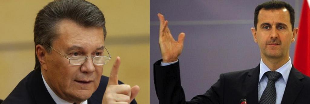 Янукович и Ассад Alter Idea