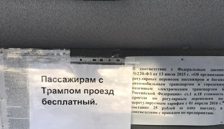 """Почти 53 тысячи крымчан за два года оккупации полуострова получили загранпаспорта в Украине,- """"Крым реалии"""" - Цензор.НЕТ 2201"""