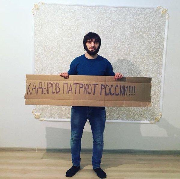 О Кадырове, цепных псах, шакалах и флэшмобе «Гордость России»