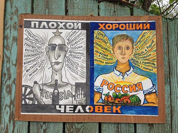 Как Написать Заявление В Следственный Комитет России Онлайн
