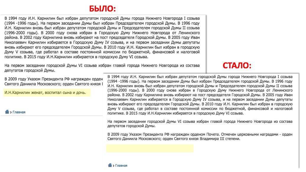 Навальный нашел у семьи мэра Нижнего Новгорода незадекларированные квартиры в Майами