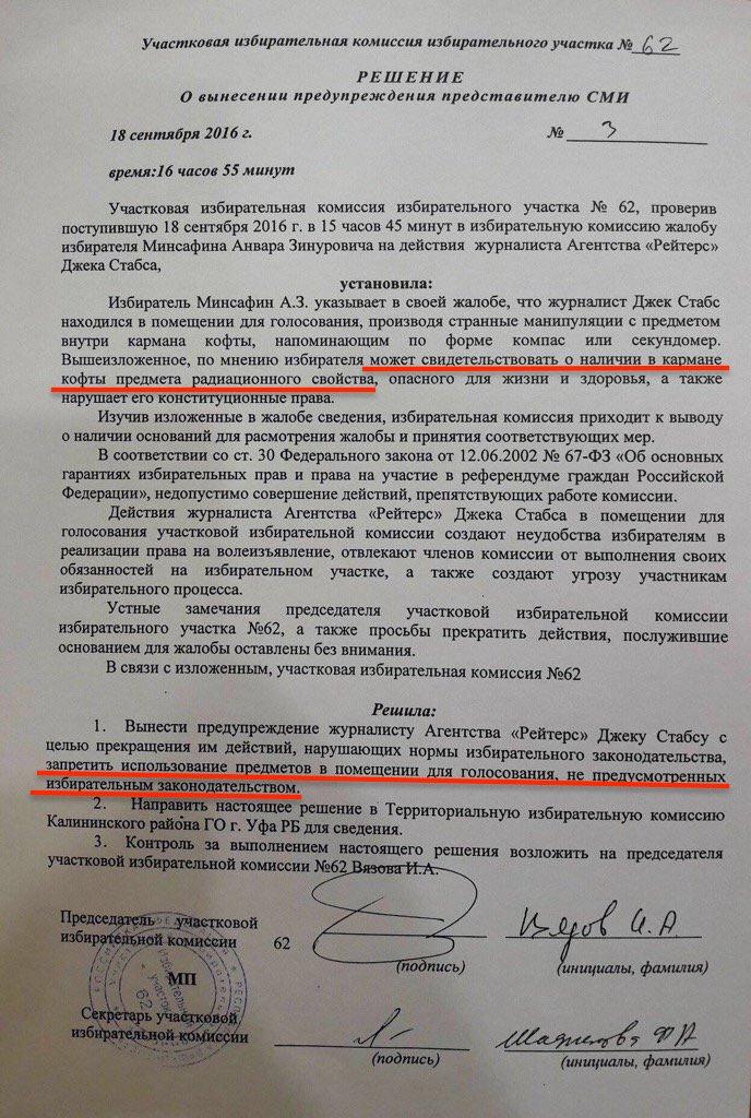 https://st.navalny.com/media/bim/79/31/793193997e5f48ee8357dfece9f2cb7b.jpg