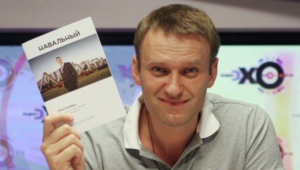 навальный эхо москвы выборы мэра