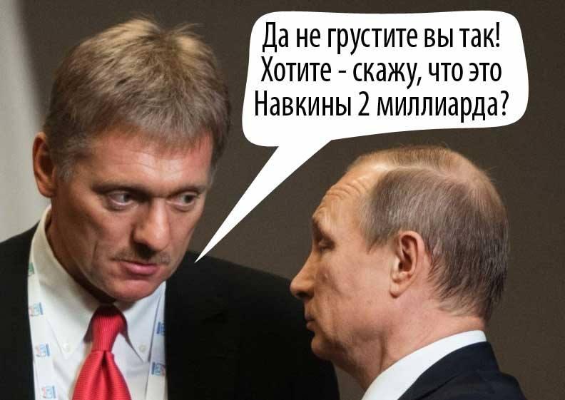 """Путин о """"панамских документах"""": """"Вашего покорного слуги там нет и говорить не о чем"""" - Цензор.НЕТ 3773"""