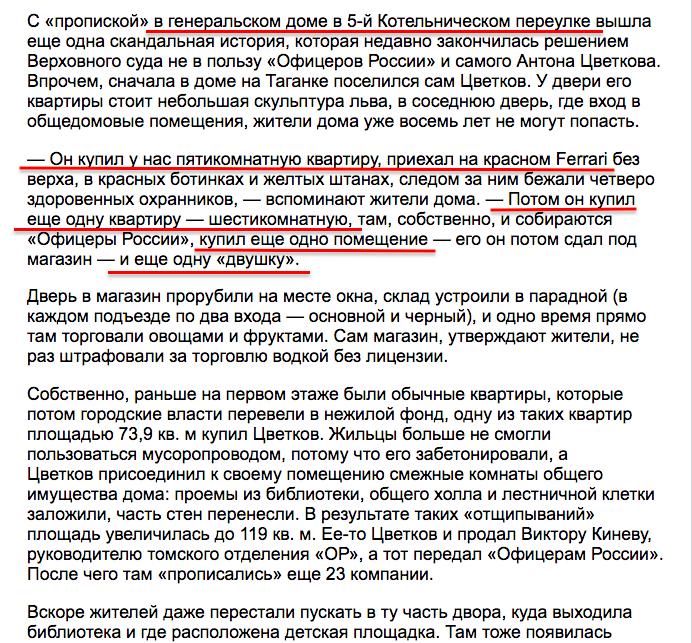 Верховная Рада призывает международное сообщество ввести персональные санкции за запрет Меджлиса в РФ - Цензор.НЕТ 9679