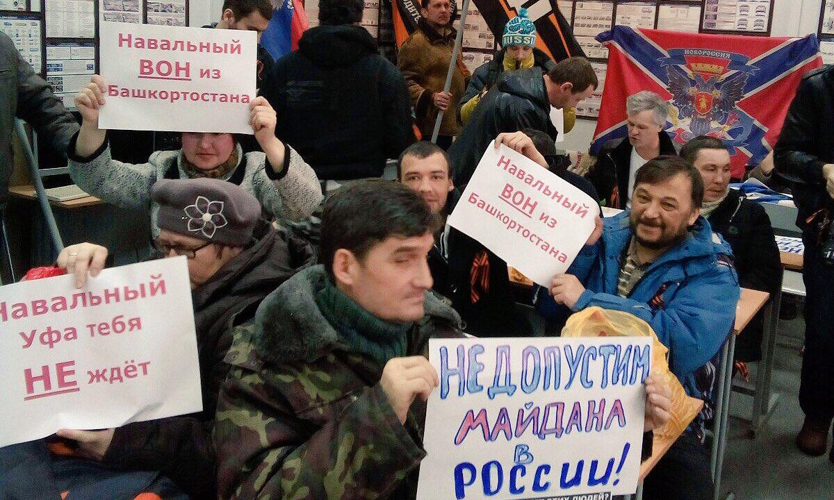 """Меняйлу очень мешают сохранять путинскую """"стабильность"""" штабы Навального"""