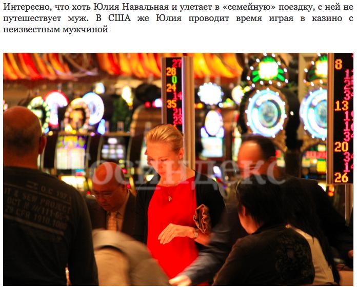 игры покер казино без регистрации бесплатно