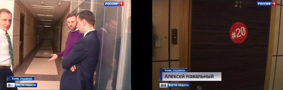 Навальный фильм на канале Россия-1