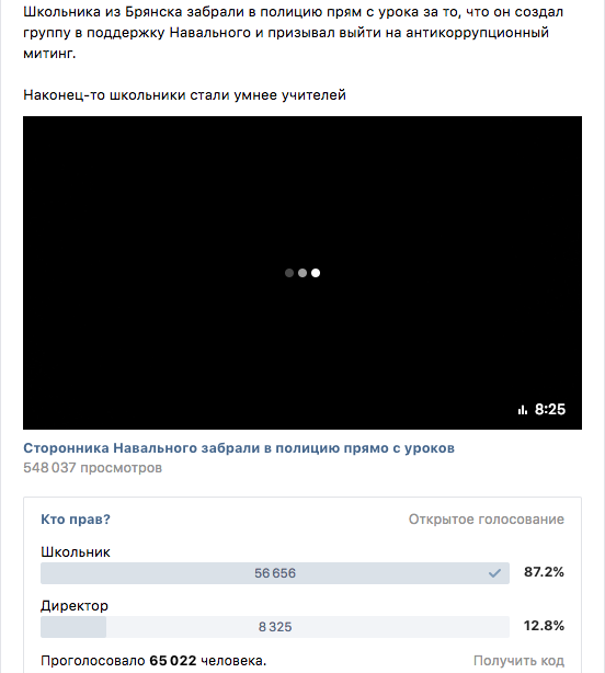 https://st.navalny.com/media/bim/9c/1e/9c1ebd8124634dcd91ab6a2fb5053269.png