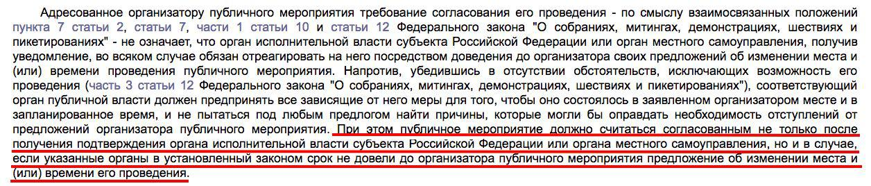 https://st.navalny.com/media/bim/9c/ad/9cad2b736b5c4f38a9b6a1de153227aa.jpg