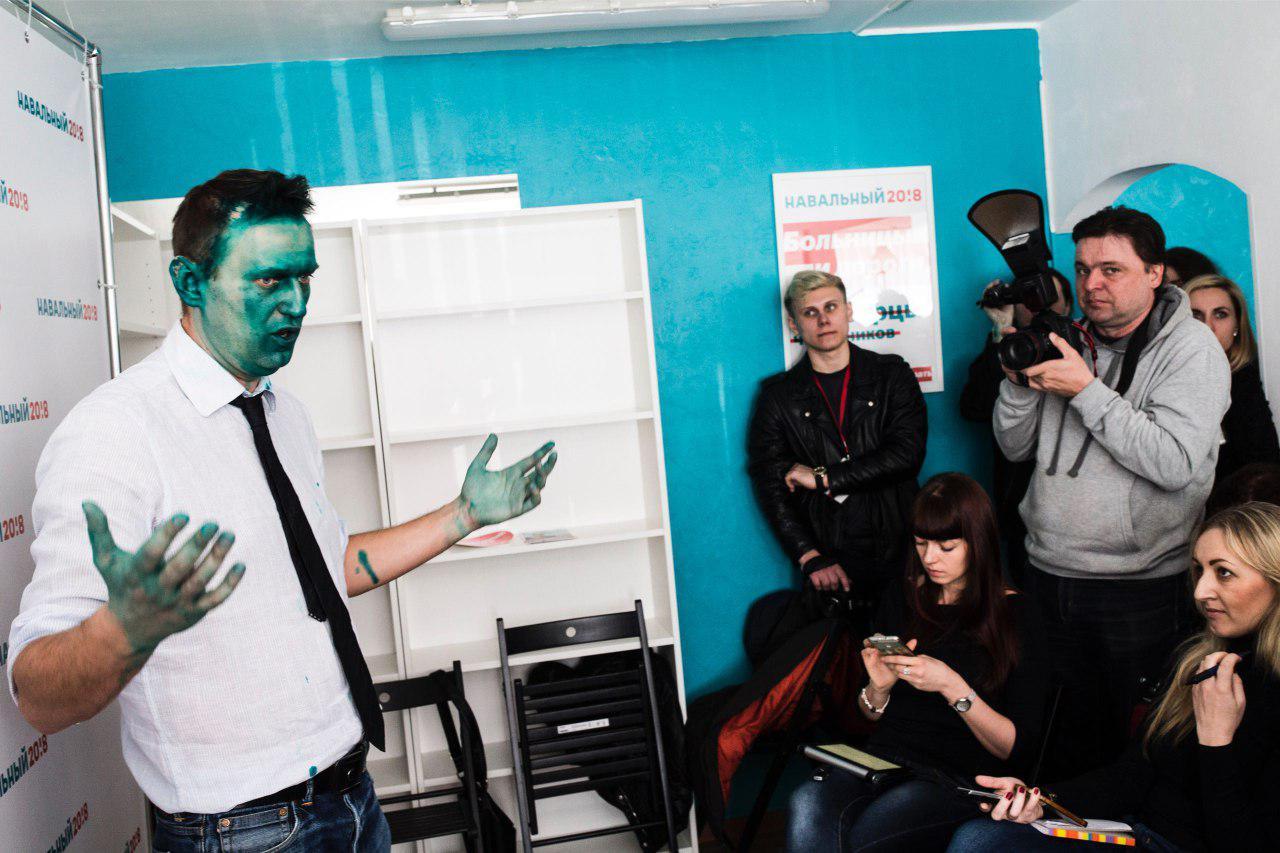 навальный зеленка