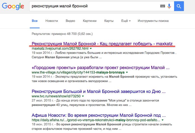 https://st.navalny.com/media/bim/ab/36/ab36f0d499b84b2181d4aa164e5d64f9.png