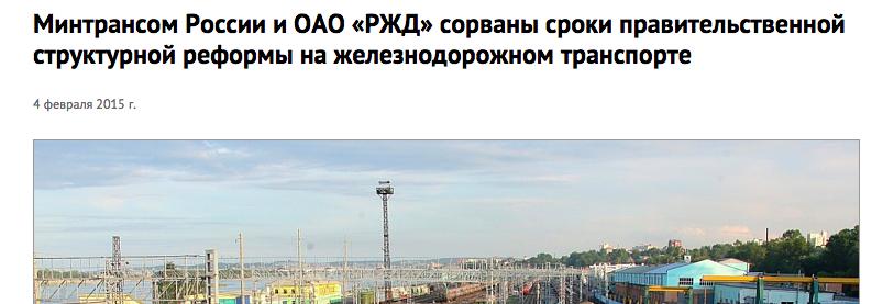 Чуть менее недели назад Путин