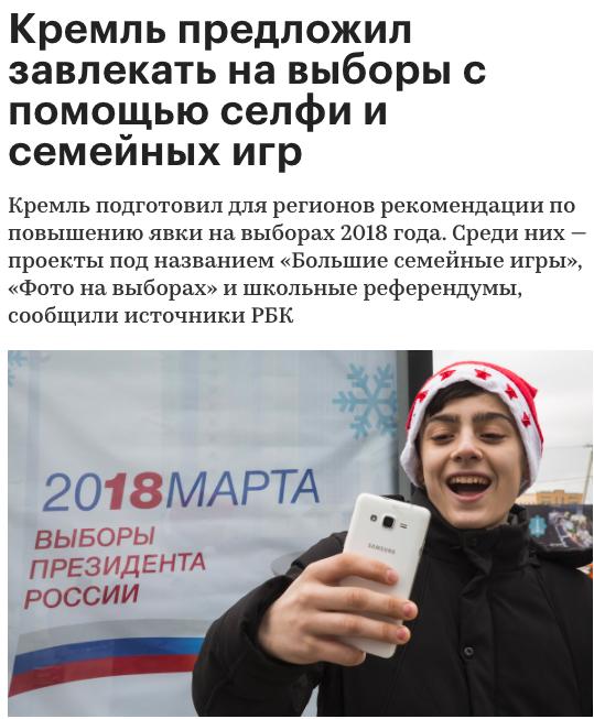 https://st.navalny.com/media/bim/c1/ed/c1ed3c54ef184a47bebd534c1b20bf34.png