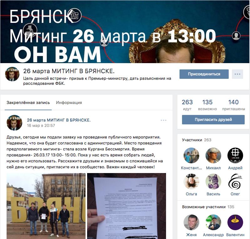 https://st.navalny.com/media/bim/c5/b9/c5b91287d9db49d5b4a3888e3b2d4e3f.png