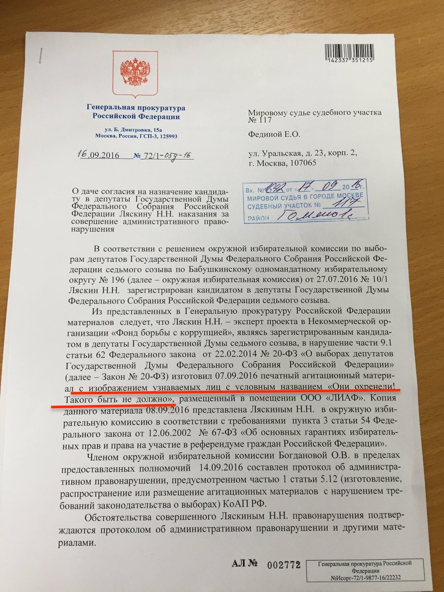 Бандитский татарстан скачать формат текст