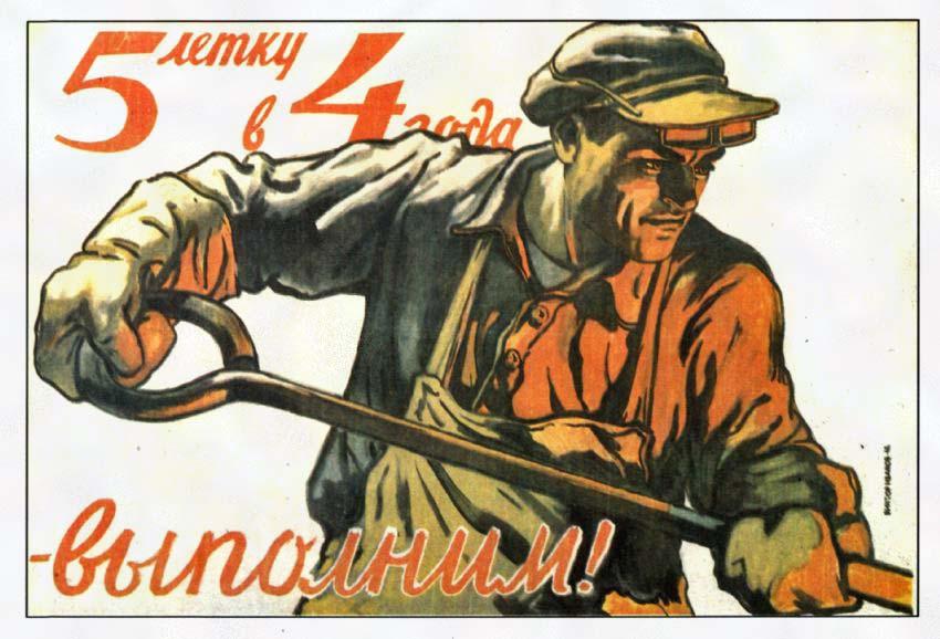 Совет Европы примет план действий для Украины на следующие 4 года в середине февраля, - руководитель проектов Венецианской комиссии Ткаченко - Цензор.НЕТ 9073