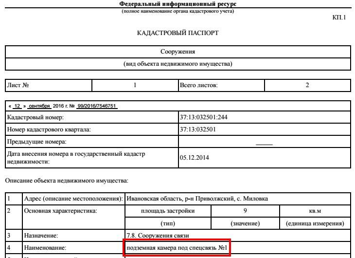 Навальный обнародовал расследование о«даче Медведева»