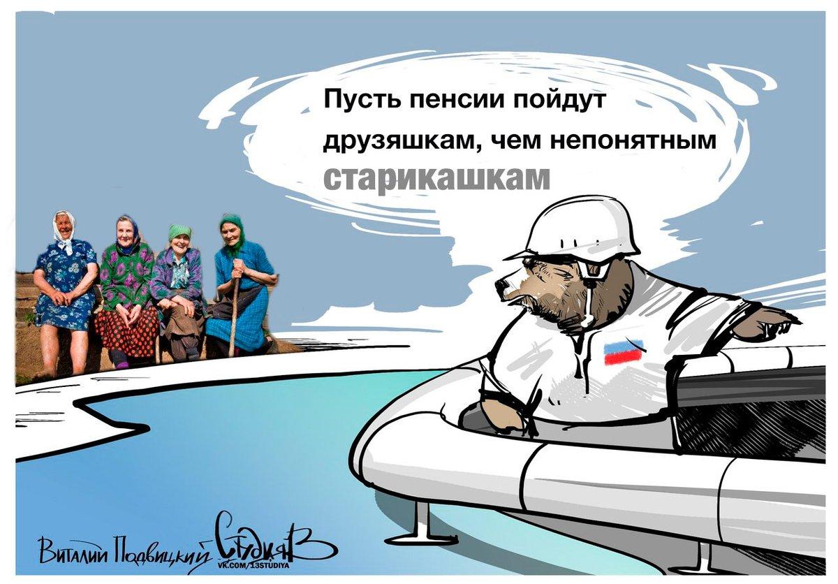 https://st.navalny.com/media/bim/d3/67/d3675c9932594fdaa250c49e139fe8ee.jpg