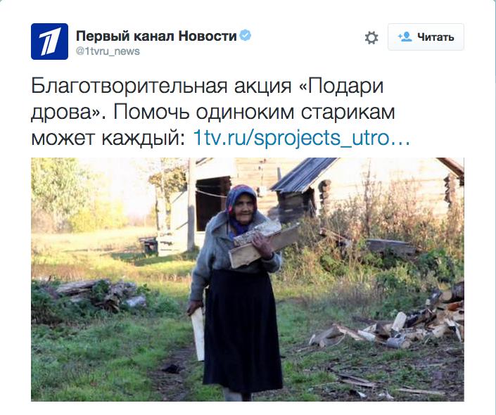 В Минфине РФ заявили о переходе в новую реальность: Кризис закончился - Цензор.НЕТ 4129