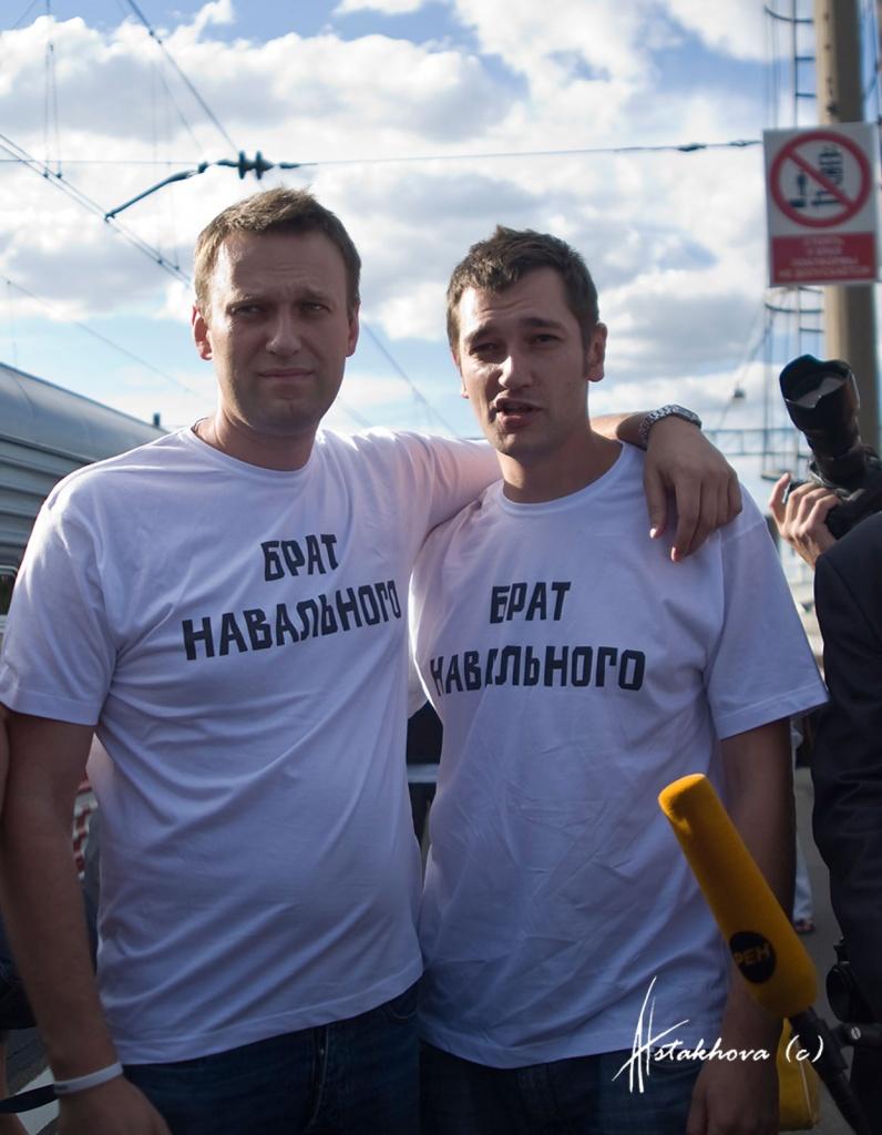 братья Навальные