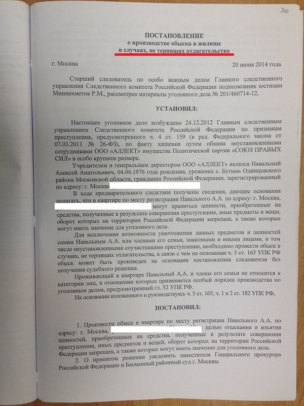 Договор купли продажи недвижимости долями нотариус 2019