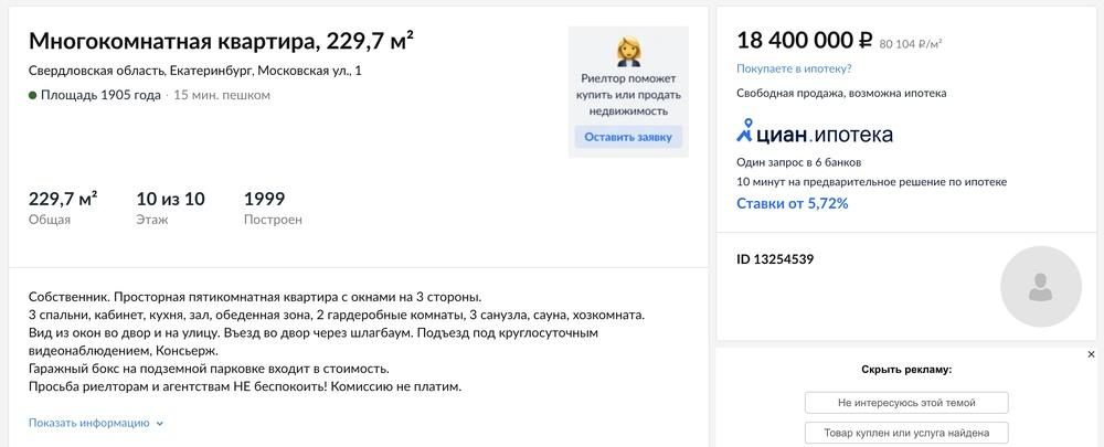 073211f36e6eb9a09748351fce9426da «Так устроена путинская система — Путин выбирает верного ему ворюгу и отправляет его пастись в регион, где тот ни разу не был»