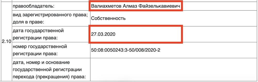 0b6921d8ad2b5a3bf58bab4d0bb75c11 «Так устроена путинская система — Путин выбирает верного ему ворюгу и отправляет его пастись в регион, где тот ни разу не был»