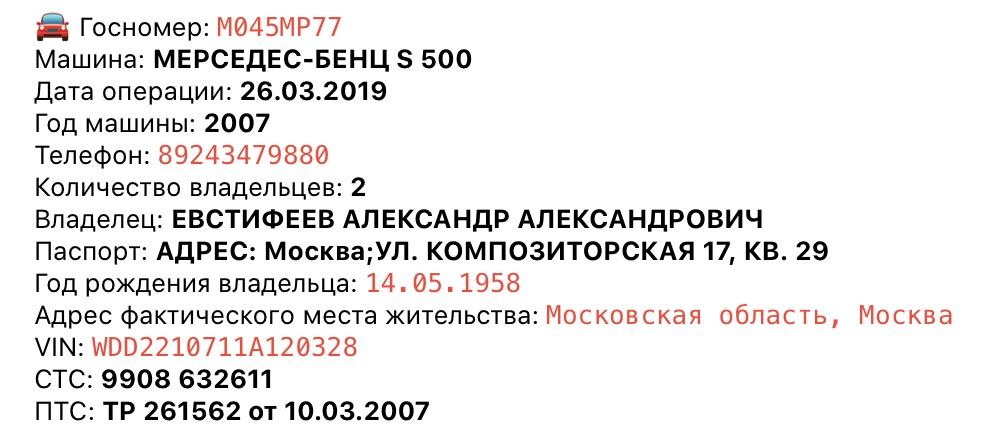 125cd80fbbad30322b9078ef019a2909 «Так устроена путинская система — Путин выбирает верного ему ворюгу и отправляет его пастись в регион, где тот ни разу не был»
