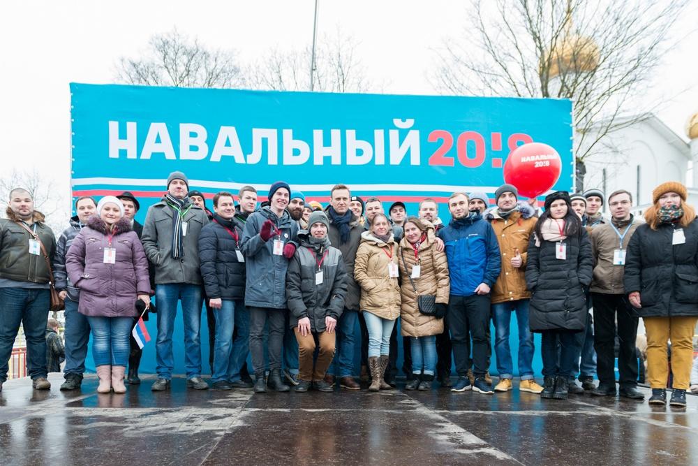 https://st.navalny.com/media/cache/14/42/14424182d29b75d08072c7aa87a2ec24.jpg
