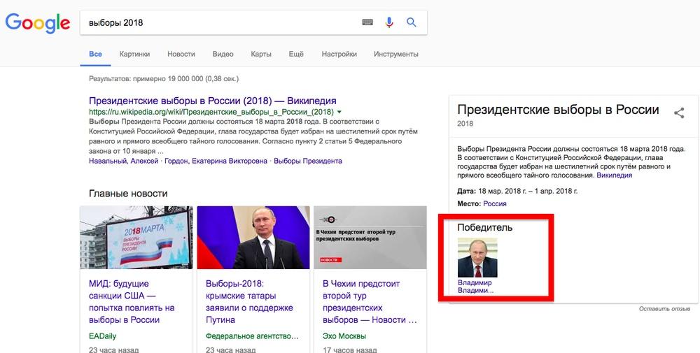 https://st.navalny.com/media/cache/24/f9/24f99f83a5f0e4f301a0bc5a1629d684.jpg