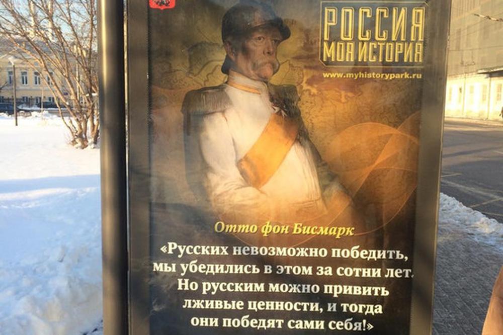 Когда Сталин с Бисмарком пишут план Даллеса