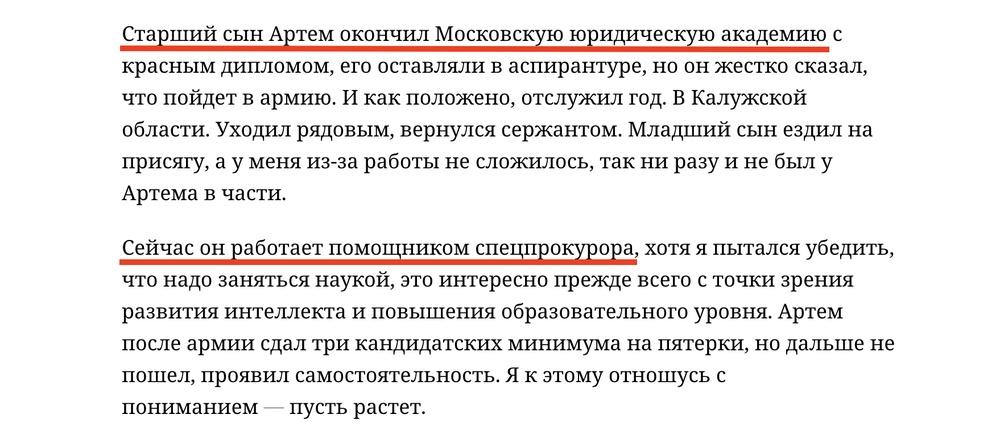 38a2206c8e2cd1f8576ae66a7f44e749 «Так устроена путинская система — Путин выбирает верного ему ворюгу и отправляет его пастись в регион, где тот ни разу не был»