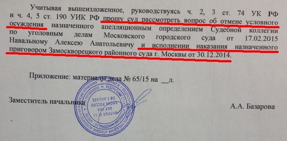 Можно ли после депортации на 5 лет вернуться в россию через месяц