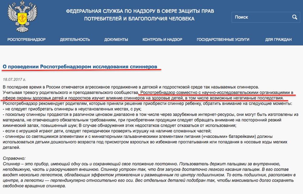 https://st.navalny.com/media/cache/60/ba/60ba4c5f1dc32d1c8a310c71c5d98f08.jpg