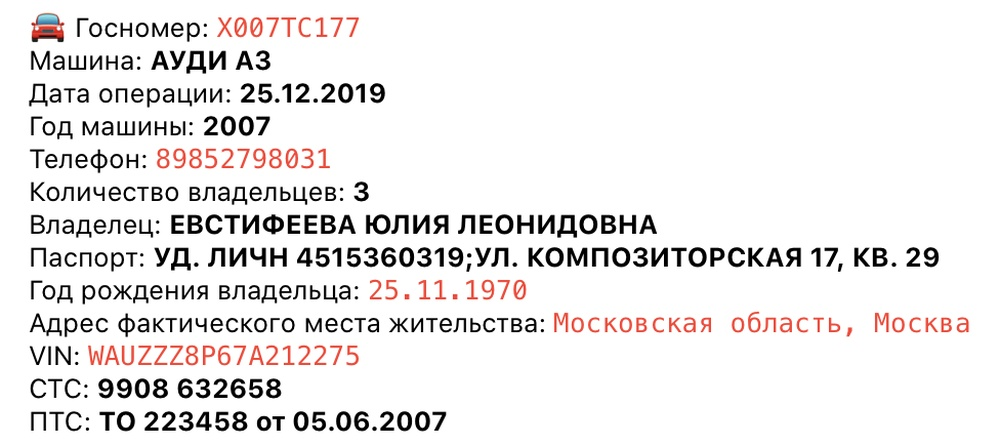 68bd421c5a53b2cf206ec2300771e132 «Так устроена путинская система — Путин выбирает верного ему ворюгу и отправляет его пастись в регион, где тот ни разу не был»