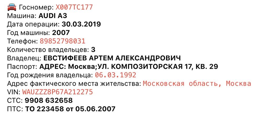 6ae67eba23effe0e148094f2208e7f4e «Так устроена путинская система — Путин выбирает верного ему ворюгу и отправляет его пастись в регион, где тот ни разу не был»