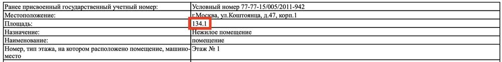 7d72c74947d7bad7da295670ce18fb1d «Так устроена путинская система — Путин выбирает верного ему ворюгу и отправляет его пастись в регион, где тот ни разу не был»
