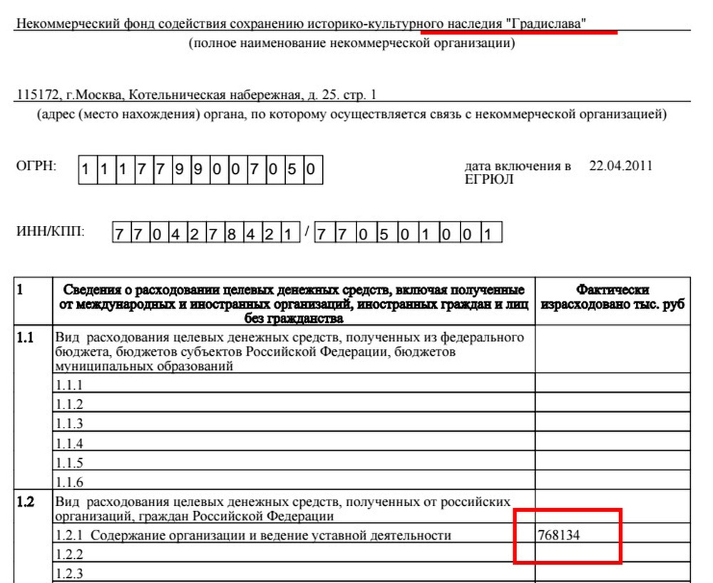 https://st.navalny.com/media/cache/83/54/83540f81c65ef8e5c9075b33d7d1d069.jpg